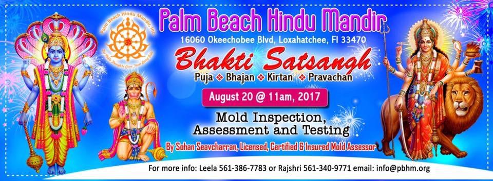 Palm Beach Hindu Mandir