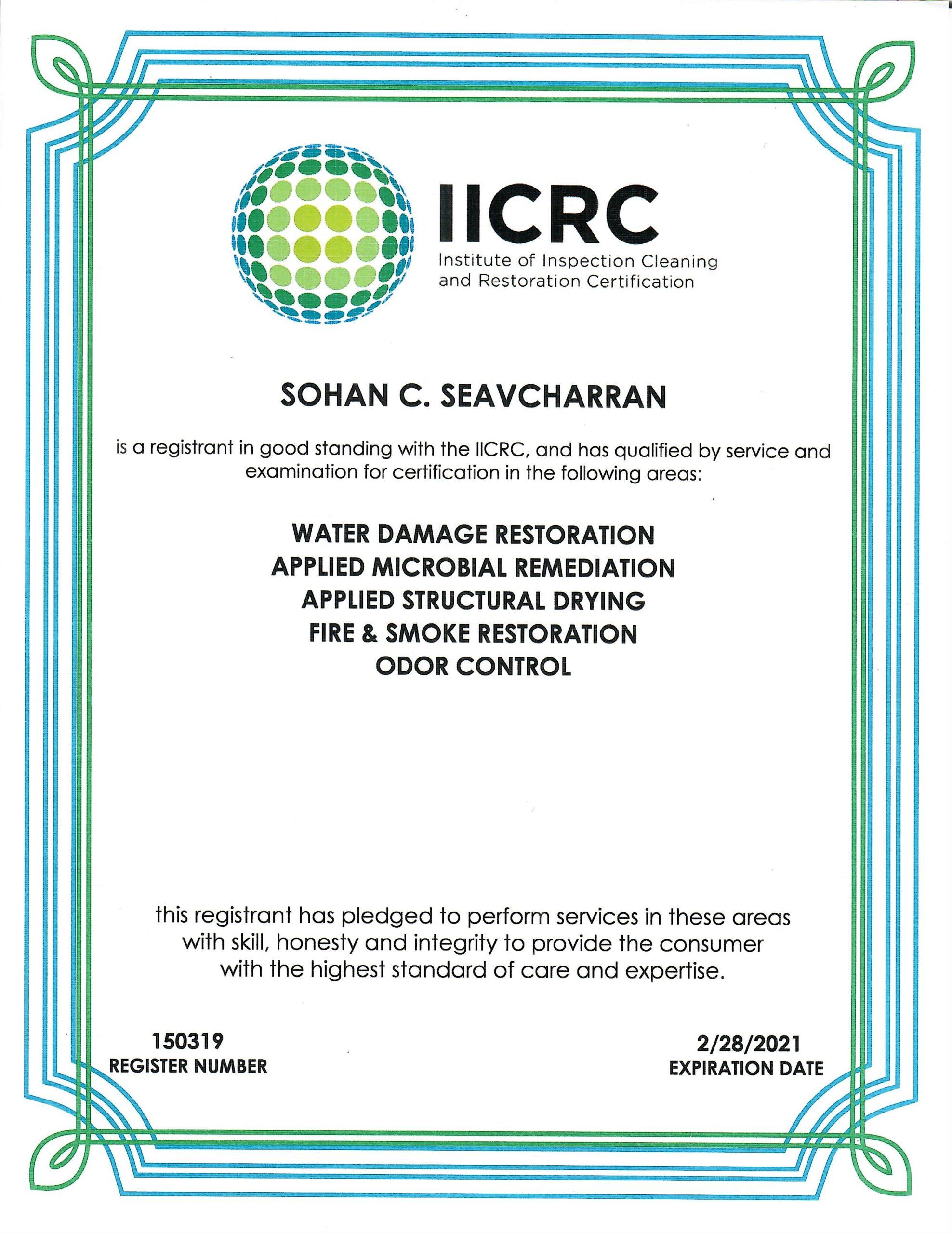 IICRC jpg file