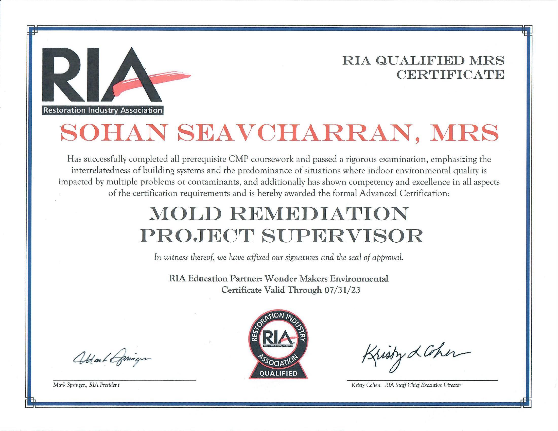 2023 RIA Certificate
